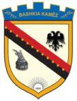 Bashkia Kamez
